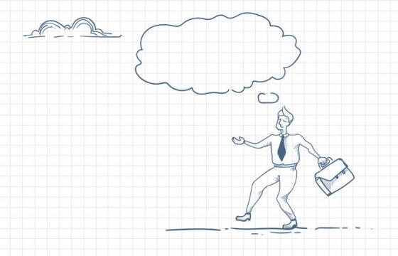 圆珠笔画涂鸦风格大脑空白向前走职场人际交往配图图片免抠矢量素材