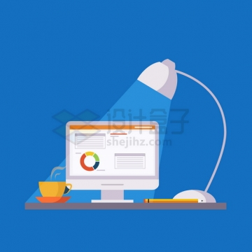 台灯下的电脑显示器扁平化风格png图片素材