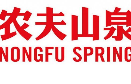 红色农夫山泉标志图标LOGO透明背景png图片素材