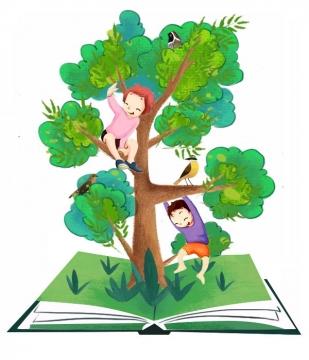 肌理插画风格抽象打开的书本上正在爬树的小朋友儿童节玩耍图片免抠素材
