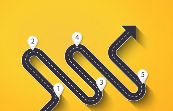 弯曲折线风格公路道路流程图步骤图箭头图片免抠矢量图