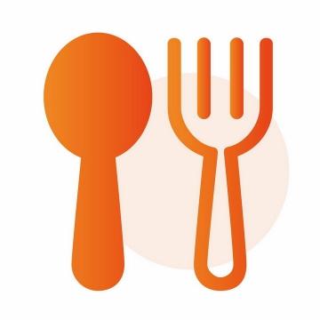 橙色的勺子和叉子图标png图片免抠素材