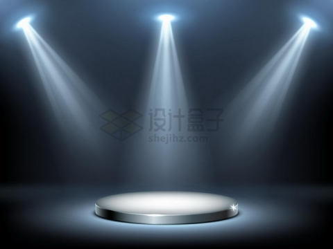 三盏聚光灯下的圆形金属展台舞台png图片免抠矢量素材