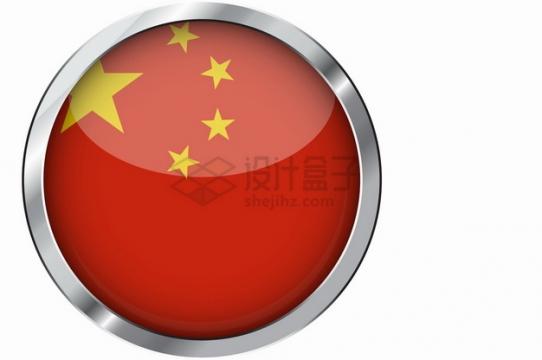 银色金属光泽边框和中国国旗五星红旗图案圆形水晶按钮png图片素材