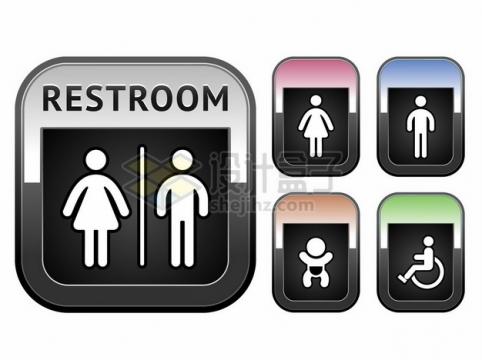 男厕所女厕所残疾人婴儿厕所标志126039png矢量图片素材