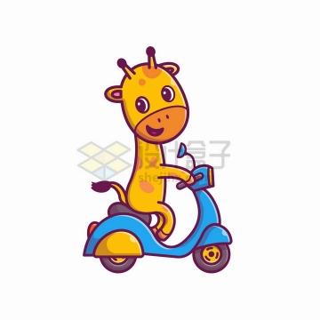 骑电动车的卡通长颈鹿png图片免抠矢量素材