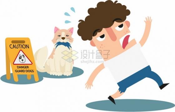 当心地滑小心滑倒卡通猫咪看着主人滑倒了插画png图片素材