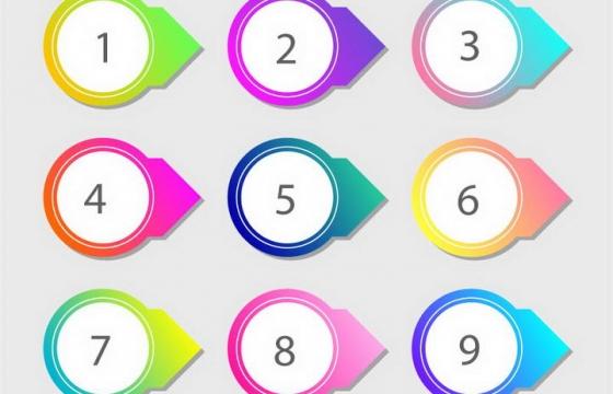 彩色渐变色圆形序号标签图案免抠矢量图片素材