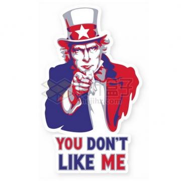 红蓝色版美国山姆大叔png图片素材