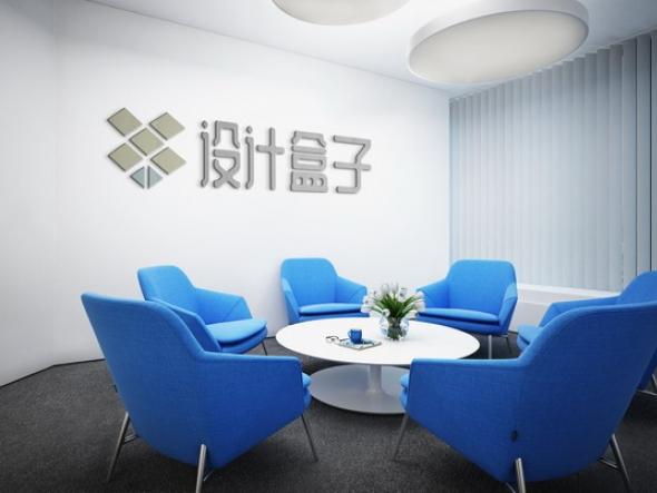 小型会议室墙面上公司企业logo银色金属字体文字样机psd样机图片模板素材