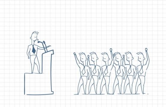 圆珠笔画涂鸦风格老板在台上讲话员工在下面欢呼职场人际交往配图图片免抠矢量素材