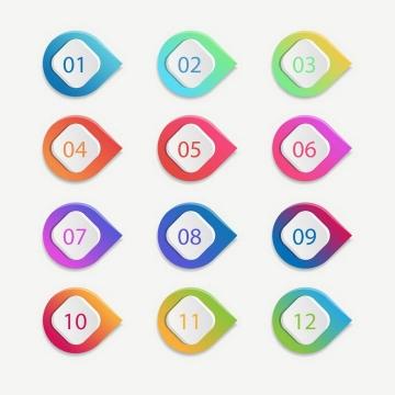 彩色渐变色风格立体序号标签图案免抠矢量图片素材