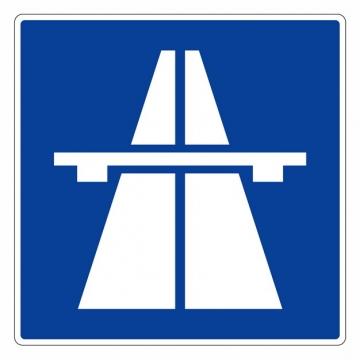 前方桥梁高速公路标识牌png图片素材741889