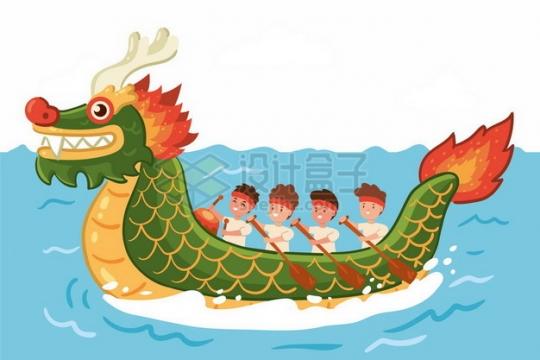 蓝色水面上划龙舟894784png图片素材