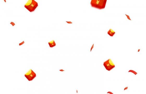 电商金融类红包雨装饰图片免抠素材