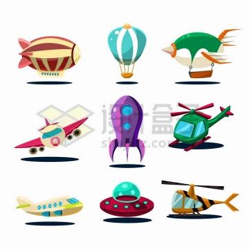 9款卡通风格飞艇热气球飞机火箭直升飞机和UFO飞碟等png图片免抠矢量素材