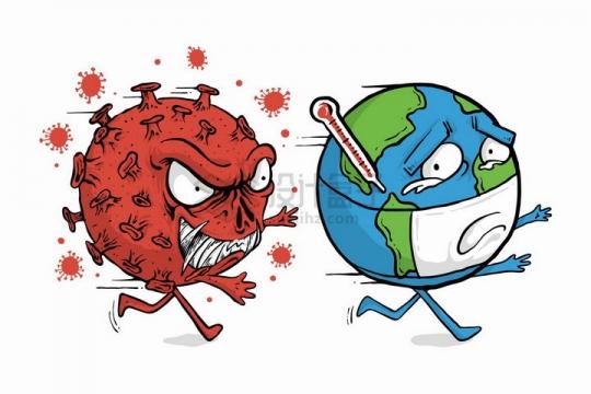 卡通新型冠状病毒病毒追着生病的卡通地球跑png图片免抠矢量素材