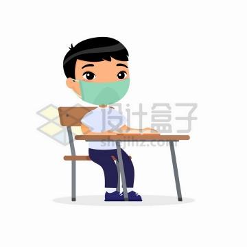 戴口罩上课的学生png图片免抠矢量素材