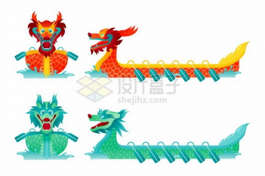 两种颜色的赛龙舟169424png图片素材