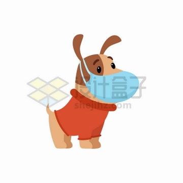戴口罩的卡通狗狗png图片免抠矢量素材