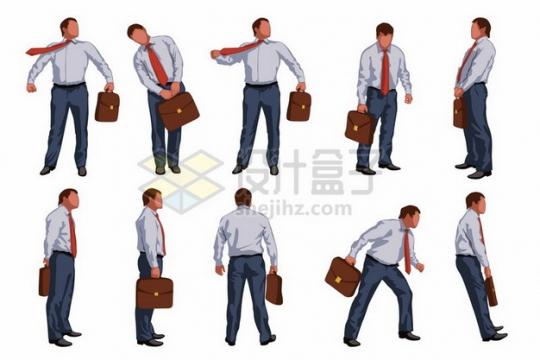 拎包的商务人士的各种情绪和动作410003png图片素材