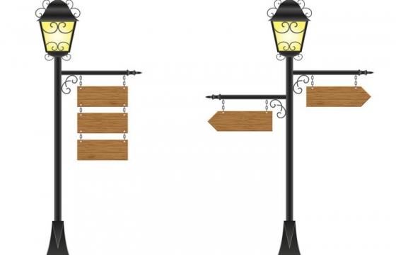 复古风格的路灯和木牌免抠矢量图片素材