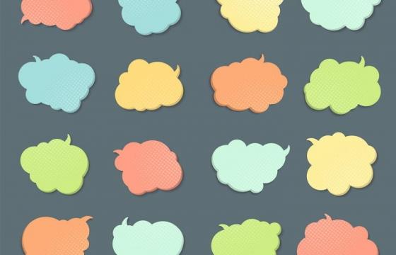 16款糖果色云朵对话框漫画对话框图片免抠矢量素材