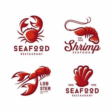 红色螃蟹大虾龙虾和厨师帽子logo设计方案png图片免抠矢量素材