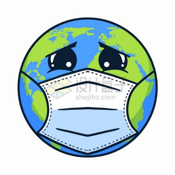 可怜巴巴戴着口罩的卡通地球png图片免抠矢量素材
