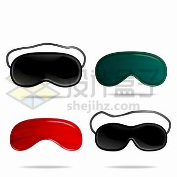 4种颜色的眼罩睡眠用品png图片免抠矢量素材