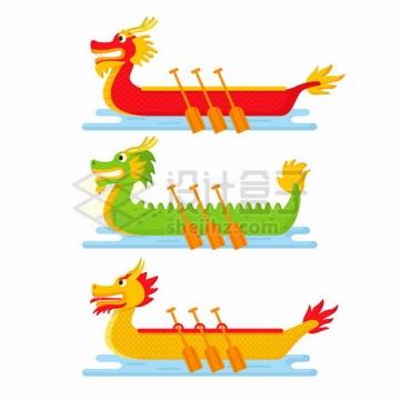 三种颜色的赛龙舟侧视图332408png图片素材