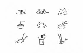 寿司烤肉串粽子面条包子米饭饺子等线条美食图标png图片素材770025