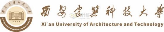 西安建筑科技大学校徽logo标志png图片素材