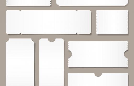 各种空白纸质票据单据小票图片免抠矢量图
