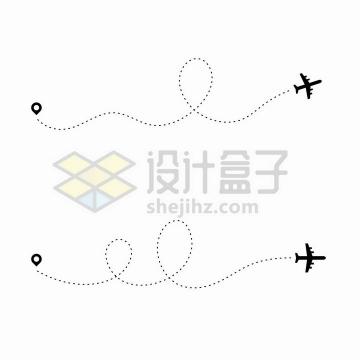 2款从定位标志上引出虚线的飞机图案png图片免抠矢量素材