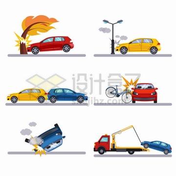 汽车撞树上撞灯杆翻车撞自行车等车祸现场png图片免抠矢量素材