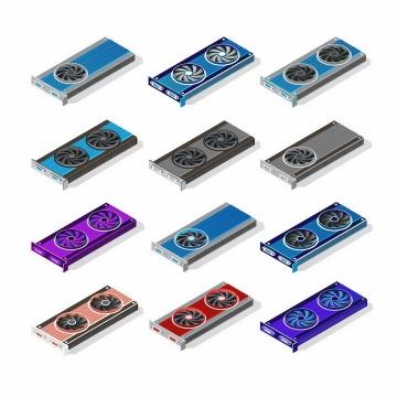 12款2.5D风格彩色超炫电脑显卡配件png图片免抠矢量素材