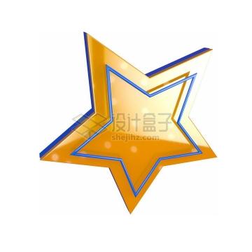 C4D风格立体五角星和蓝色空心装饰png图片免抠素材