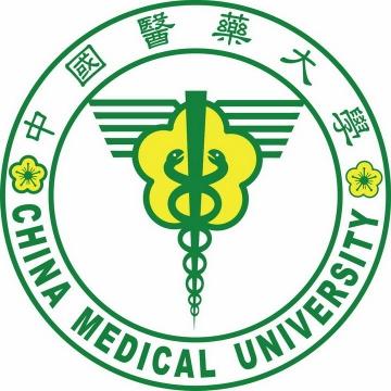 中国医药大学校徽LOGO图案图片免抠素材