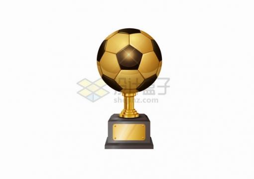 金色足球形状奖杯png图片素材