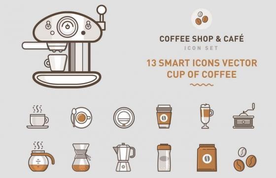 棕色轻拟物图标咖啡豆咖啡机等icon图标图片免抠素材