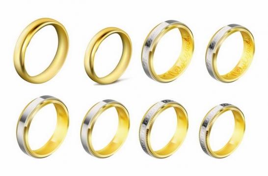 8款黄金戒指铂金结婚戒指png图片免抠矢量素材