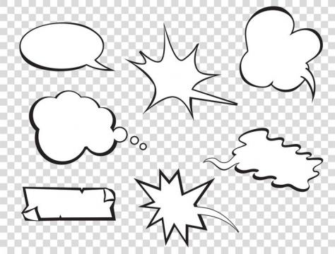 简约白色漫画风格云朵对话框爆炸贴等图片免抠矢量素材
