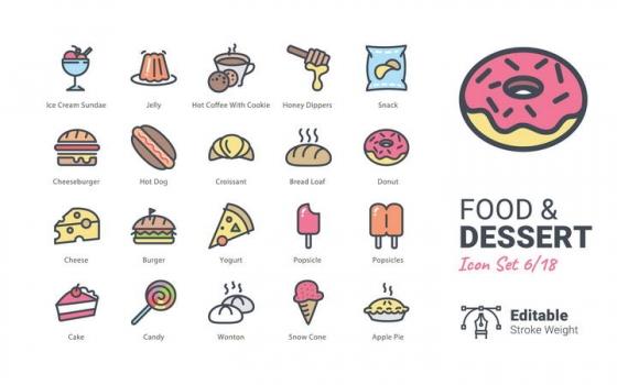 卡通风格蜂蜜奶酪包子等食物美食轻拟物图标图片免抠素材