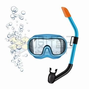潜水三宝面镜呼吸管等潜水装备和气泡png图片免抠矢量素材