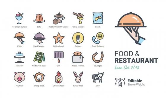 卡通风格上餐订餐等食物美食轻拟物图标图片免抠素材