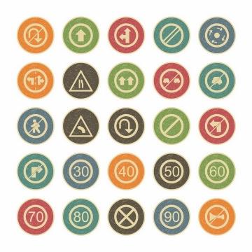 25款斑驳的交通指示标志牌png图片免抠矢量素材