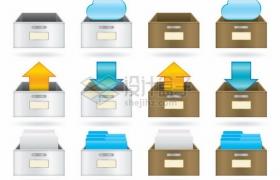 12款拉开的抽屉中的文件夹图标png图片素材622924