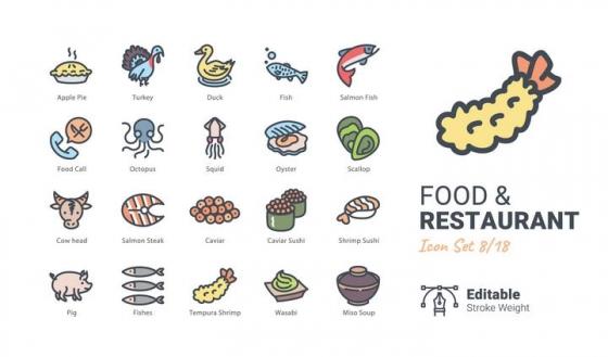 卡通风格上鸭肉牛肉等肉食美食轻拟物图标图片免抠素材