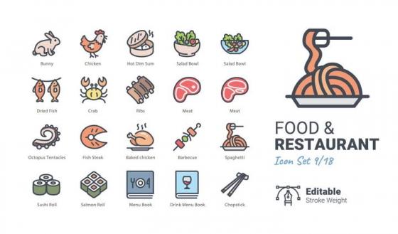 卡通风格上兔肉鱼肉等肉食美食轻拟物图标图片免抠素材